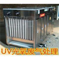 30000风量不锈钢光氧催化除臭设备烤漆房环保废气净化器UV光解废气处理设备 使用微信扫描二维码