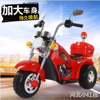 新款儿童电动摩托车宝宝玩具车哈雷电动摩托三轮车做赠品