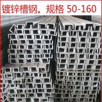 云南昆明镀锌槽钢角钢钢板厂家批发价格规格