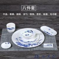 酒店蓝边陶瓷加厚餐具摆台套装 中式餐厅酒店饭店用品火锅四件套