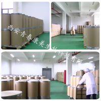 东革阿里提取物 植物提取物价格 规格东革阿里 厂家供应 西安青春康美