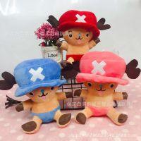 厂家新款7寸海贼王乔巴毛绒玩具娃娃机公仔玩偶婚礼抛洒公司礼品