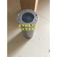 黎明滤芯WU-630*80 WU-250*60B WU-250×100F-J 厂家价格优势