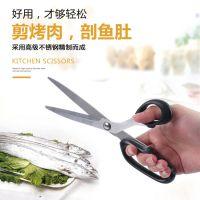 韩国进口不锈钢厨房专用剪刀剪鸡骨多功能家用剪子烤肉剪子