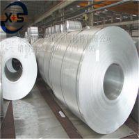 江苏铝卷带价格 5083耐腐蚀铝带 5005合金铝带材