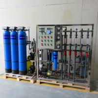 直销华兰达品牌超纯水设备上门安装 工业产品清洗及化工配料用水设备