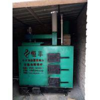 养猪(猪舍)供暖设备环保反烧锅炉