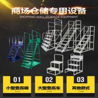 凌晔一体组装小中大登高梯 带轮移动取货梯 加厚踏板安全保障