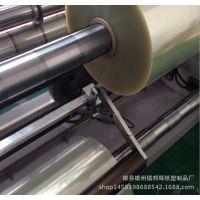 直销 供应BOPET聚酯薄膜 19丝 PET膜 透明膜PET包装薄膜