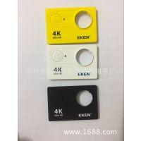 EKEN H9/H9R正品原装替换面盖 多色可选拆卸面板 运动相机配件