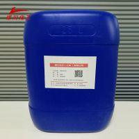 工业环保型增白剂 涂料增白剂 高效荧光增白剂生产销售