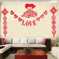 新房婚房布置背景墙客厅床头布置拉花套餐婚礼结婚婚庆 装饰用品