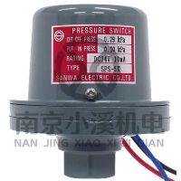 厂家授权直供日本三和电机SANWA可调整VD型压力开关SPS-8TF-VD