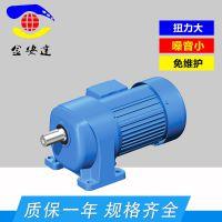 热销推荐 硬齿面蜗轮减速机 高性能涡轮减速机