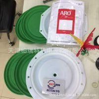 英格索兰ARO气动隔膜泵配件 1寸 聚四氟乙烯PTFE 膜片 93459-4