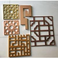 镂空铝合金 雕花铝单板 我厂家供应生产 定制规格 一体式