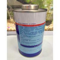 可赛新TS919修补剂 高强度橡胶破损修复胶 天山橡胶输送带胶水500g