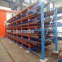 钢管多层货架伸缩悬臂式多层存放钢管节省空间