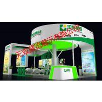 南京无双展览展示-安徽丰原生物饲料添加展台