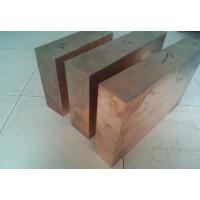 进口UT40高硬度铍铜棒 铍铜模具镶件