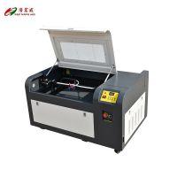 4060 CO2封离式玻璃管激光雕刻机 电焊切割设备 激光切割机