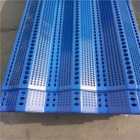 安平实体厂家生产蓝色防风抑尘网现货 煤场防尘网 电厂挡风网