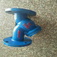 铸铁过滤器 GL41H-10 DN40 厂家直销大量现货供应