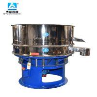 先臣直径1500大型圆旋振筛机1-3层可定制 工业用不锈钢振动分选设备