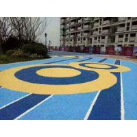 长安县上海誉臻实业的透水地坪材料供应,彩色透水混凝土施工中,轻集料混凝土