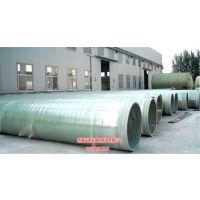 胶南玻璃钢通风管道批发 玻璃钢管道泵 新闻dn100玻璃钢管道