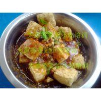 臭豆腐 学臭豆腐 油炸臭豆腐 特色小吃培训 学习油炸臭豆腐 怎么做油炸臭豆腐 油炸臭豆腐学习