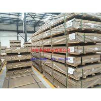 铝镁合金5083常年备货-卓越铝业