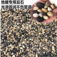 驰霖供应1-2公分豆石价格 地暖装用兰豆石