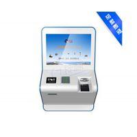 一体化售票机公司-北京钱林恒兴科技-一体化售票机