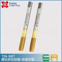 台湾大宝TOSG丝攻一级代理商 镀钛挤牙丝锥 挤压丝锥 无屑丝锥 NRT 标准牙型