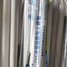 电工套管力和管道防腐蚀PVC穿线管_建筑专用穿线管