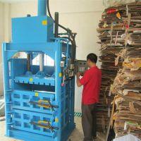 供应澜海牌纺织品液压打包机 布匹打包机