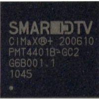 纽拉特CIMaX+多码流接口芯片
