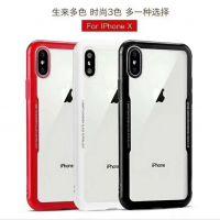 合之源产iphoneXSMAX手机壳苹果X边框简约纯色TPU+PC硬背防刮花全透明厂家生产可定制