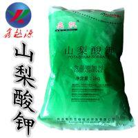 奥凯山梨酸钾现货热销 食品级防腐剂山梨酸钾奥凯