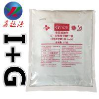 销售 希捷 呈味核苷酸二钠I+G 食品增鲜剂 核糖核苷酸二钠 I&G
