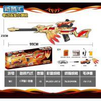 玩具枪电动连发水弹枪可发射水晶弹枪 锦明水弹枪M1