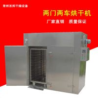 常州干燥厂 脱水蔬菜干燥箱 专业生产热风循环烘箱 长豆角烘干机