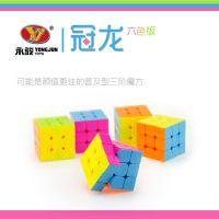 益智玩具永骏冠龙三阶魔方 YJ8306和悦实色魔方 锻炼大脑 附秘籍