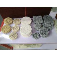 优质陶瓷过滤片使用方法广西省厂家晨宇牌