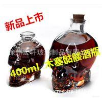 爆款经典骷髅头酒杯伏特加酒瓶玻璃红酒杯创意礼品禁锢海盗烈酒瓶