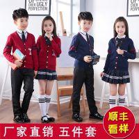 2017男女童春秋学院风班服毛衣四件套中小学生幼儿园校服厂家直销