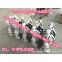BQG-150/0.2-海南澄迈县煤矿设备气动隔膜泵