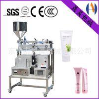 供应广州杭州软管眼霜灌装机 自动对标、封口、切边