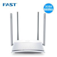 迅捷FW325R四天线300M无线路由器wifi家用穿墙王信号放大器